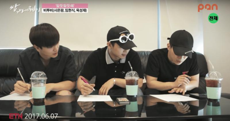 """[Actualizado] La línea vocal de BTOB (menos Changsub) graban el OST de """"Fight My Way"""" en corto teaser"""