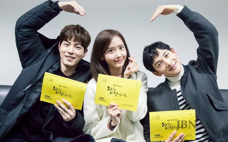 """El drama pre-producido de MBC """"The King Loves"""" terminará las filmaciones antes de su estreno en julio"""