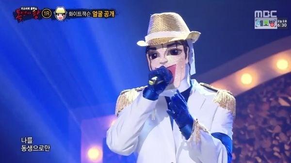"Miembro de grupo masculino que ha hecho famoso su nombre a través de los programas de variedades sorprendió a todos en ""King of Masked Singer"""