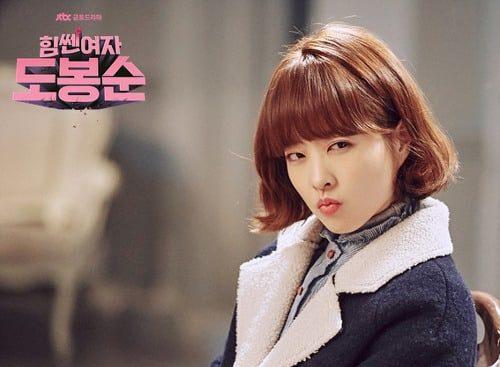 Park Bo Young habla sobre los estándares de la belleza coreana, su vida como actriz y mucho más