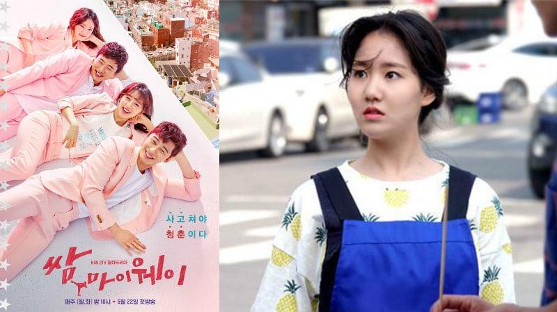 """Jin Ji Hee afecta la historia con su segunda aparición invitada en """"Fight My Way"""" de KBS"""