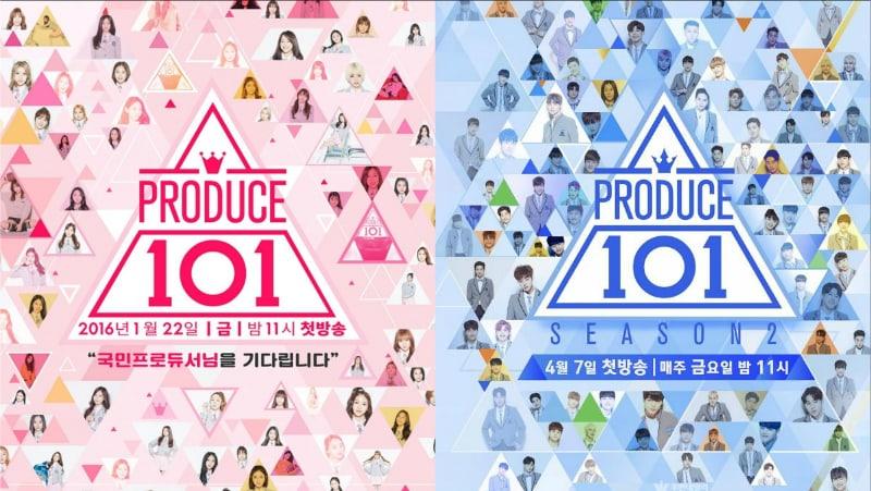 """Mnet responde a las publicaciones sobre una posible 3ª temporada de """"Produce 101"""""""
