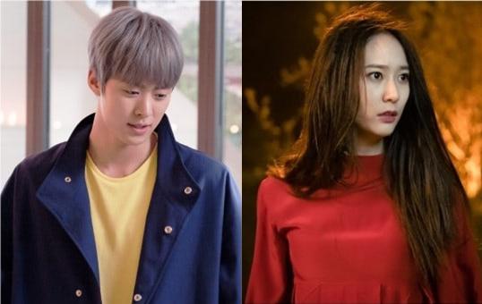 """Bride Of The Water God"" revela imágenes para Gong Myung y Krystal de f(x)"