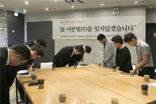 """CJ E&M se disculpa formalmente por el suicidio del productor de """"Drinking Solo"""""""