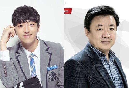"""Se revela que Lee Yoo Jin, ex participante de """"Produce 101 Season 2"""", es el hijo del actor Lee Hyo Jung"""