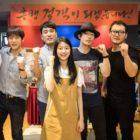 Jang Hyuk, Lee Minhyuk de BTOB y otros más han confirmado su participación en próxima película