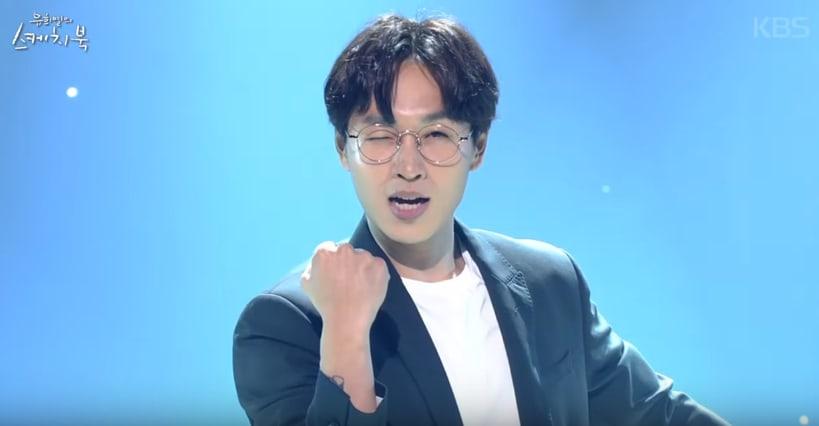 """El entrenador vocal de """"Produce 101 Season 2"""", Lee Seok Hoon, baila cómicamente """"Pick Me"""""""