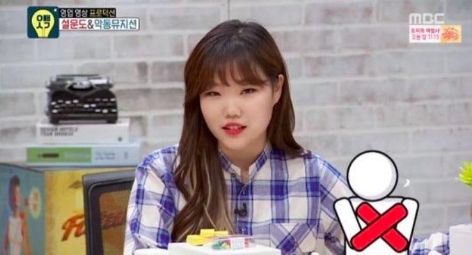 Lee Soohyun de Akdong Musician explica por qué no querría que su hermano saliera con Kyulkyung de PRISTIN