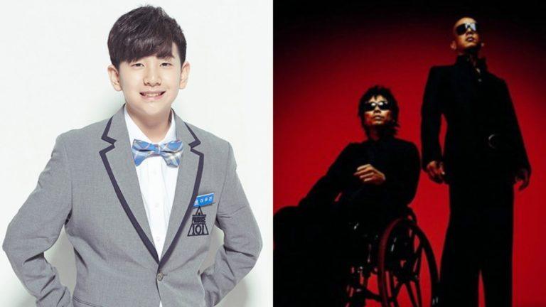 "Lee Woo Jin de ""Produce 101 Season 2"" aparecerá como invitado en próximo vídeo musical de Clon"