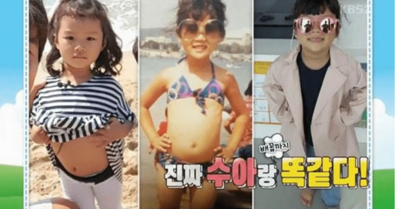 """Lee Dong Gook recrea fotos de la infancia de su esposa con Soo Ah en """"The Return Of Superman"""""""