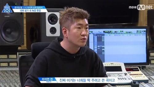 "Ryan Jhun elige al aprendiz de ""Produce 101 Season 2"" que esperaba ver en Wanna One"
