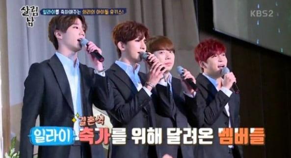 Eli llora en su boda mientras los miembros de U-KISS cantan