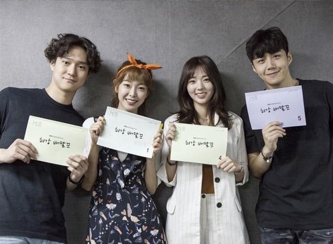 El próximo drama de Go Kyung Pyo y Chae Soo Bin revela fotos de la primera lectura de guión