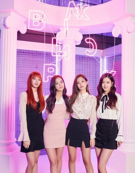 "BLACKPINK regresará a ""Weekly Idol"""