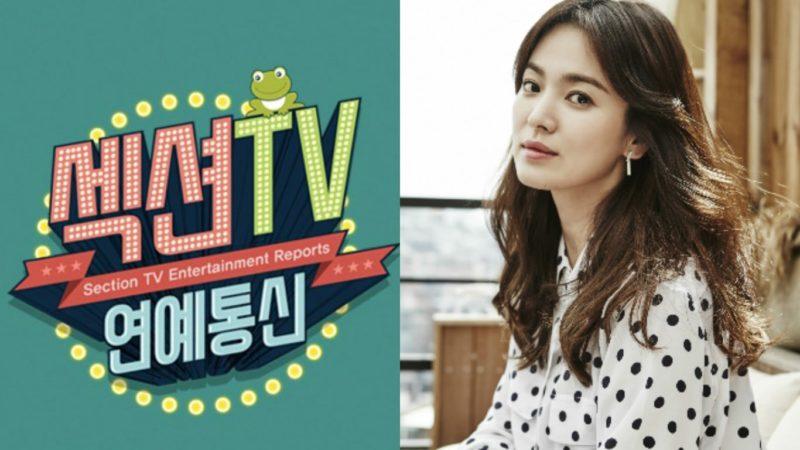 """""""Section TV"""" recibe críticas por emitir una foto de una cuenta privada de Song Hye Kyo + Ambas partes responden"""