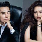 Song Seung Heon y Go Ara confirmados como protagonistas del próximo drama sobre la parca
