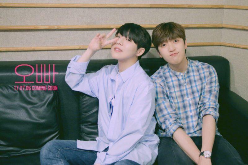"""[Actualizado] Sandeul de B1A4 y Yoo Seung Woo comparten imagen teaser para su tema en colaboración """"Oppa"""""""