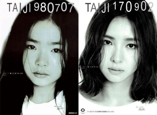 Seo Taiji inicia proyecto por su 25° aniversario con póster de Shin Se Kyung