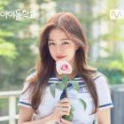 """Mnet responde a los rumores de acoso escolar en torno a la concursante de """"Idol School"""" Lee Chae Young"""