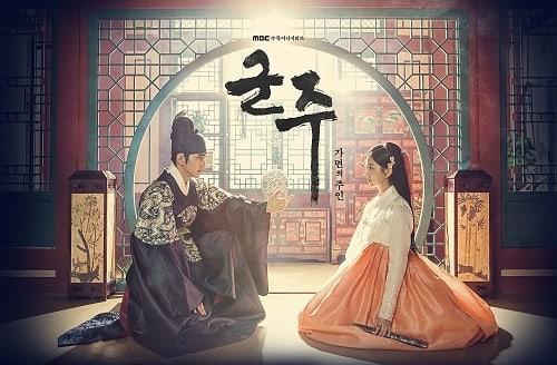 """""""Ruler: Master Of The Mask"""" de MBC finaliza hoy sus grabaciones"""