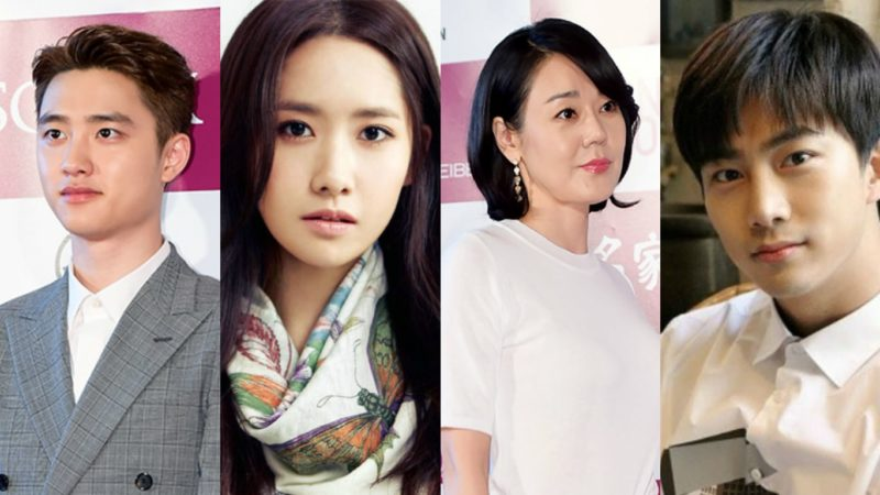 """Los ganadores de los """"2017 Korean Film Shining Star Awards"""""""