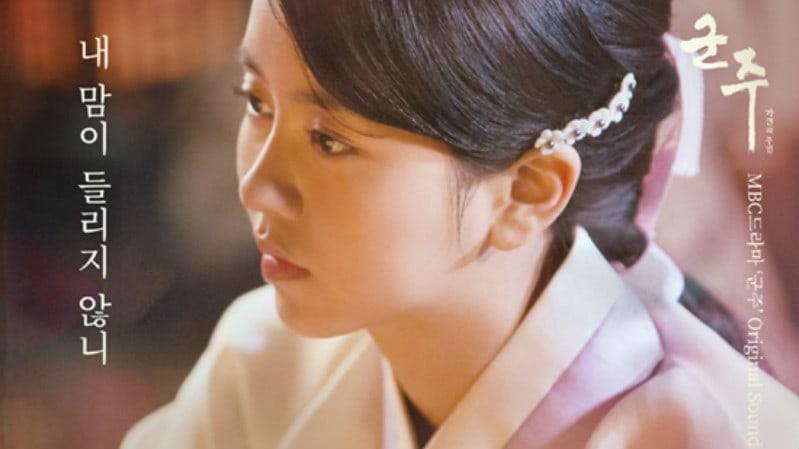 "Kim So Hyun revela emotiva balada para la banda sonora de ""Ruler: Master Of The Mask"""