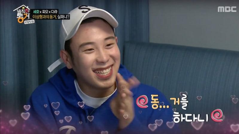 P.O de Block B es todo sonrisas después de conocer a su nueva compañera de habitación y además tipo ideal Sandara Park