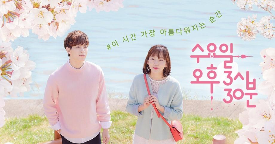 """6 razones para ver """"Wednesday 3:30 PM"""", drama protagonizado por Hongbin de VIXX y Jin Ki Joo"""