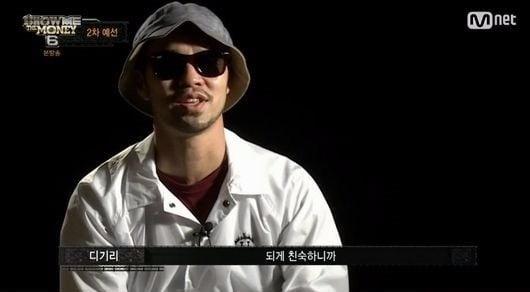 """El rapero Digiri escribe una disculpa por la controversia alrededor del criterio de los jueces en """"Show Me The Money 6"""""""
