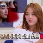 La actriz Seo Shin Ae explica por qué Park Shin Hye es su modelo a seguir