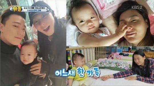Jang Moon Bok revela que vivió con una familia de acogida durante 3 años