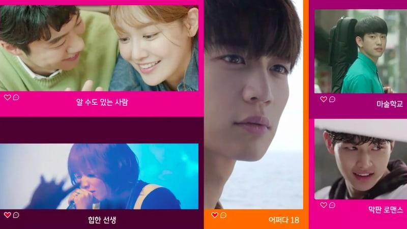 JTBC publica una preview de 5 web dramas a punto de estrenarse