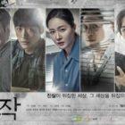 Revelados misteriosos e intrigantes pósters para el nuevo drama de Namgoong Min