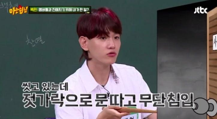 Baekhyun revela la peculiar cosa que hizo para crear una relación cercana en los integrantes de EXO
