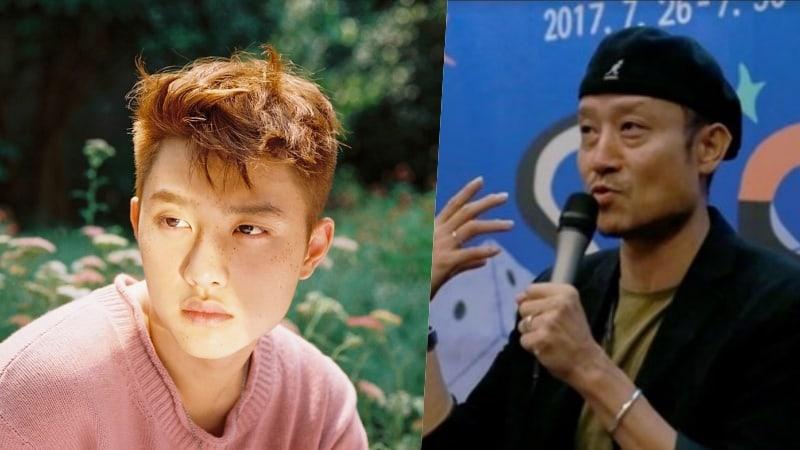 """El director Oh Sung Yoon tiene grandes elogios para D.O. de EXO y lo llama un """"genio de la actuación"""""""