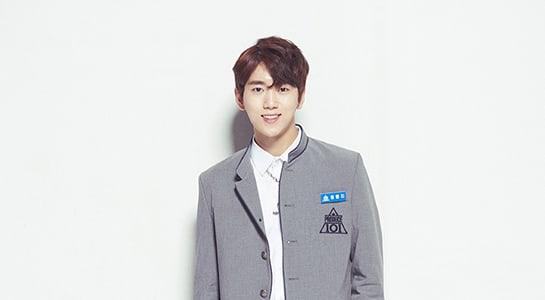 """Participante de """"Produce 101 Season 2"""" Jeong Joong Ji se une a nueva agencia"""