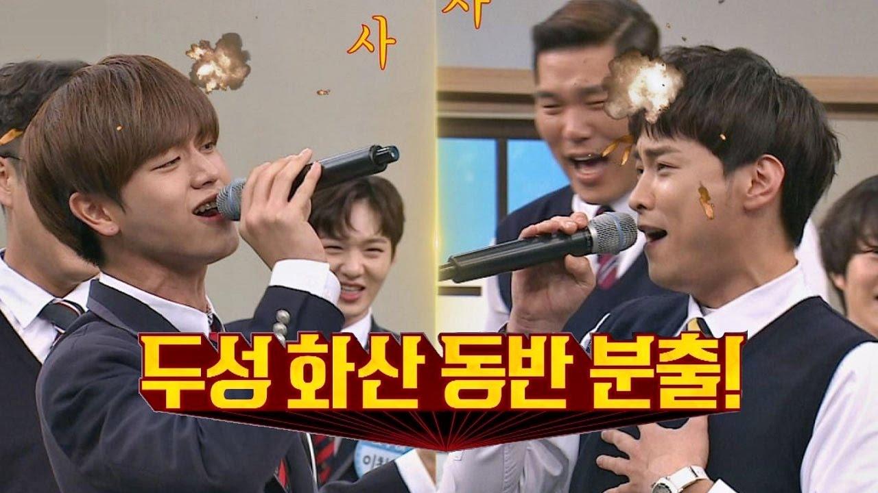 Min Kyung Hoon de Buzz nombra a Yook Sungjae de BTOB como su mejor imitador