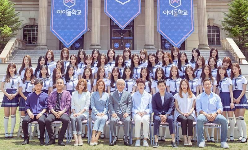 """""""Idol School"""" anuncia el top 32 y elimina a 8 estudiantes"""