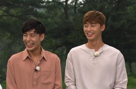 """Kang Ha Neul y Park Seo Joon aparecerán en """"Running Man"""""""