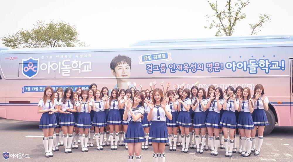 """""""Idol School"""" explica los planes para las estudiantes eliminadas"""