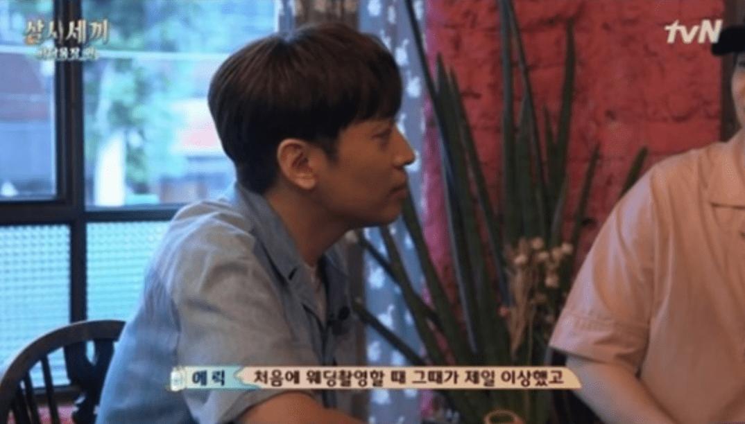 Eric de SHINHWA revela el consejo de Lee Seo Jin que influyó en su decisión de casarse