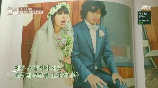 Lee Hyori recuerda un gracioso malentendido de la primera vez que ella y Lee Sang Soon tomaron juntos