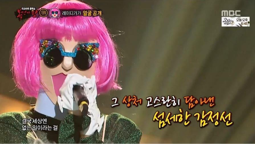 """Actriz y ex-integrante de grupo femenino impresiona con su voz clara en """"King Of Masked Singer"""""""