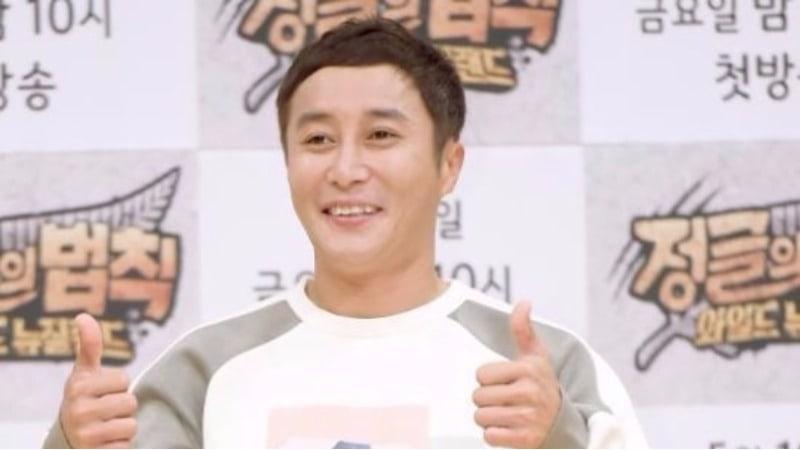 Kim Byung Man se eleva a la cima de los rankings de reputación de marca de estrellas de las variedades para el mes de agosto
