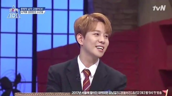 """Park Kyung de Block B revela que hubiera hecho buen trabajo en """"Produce 101 Season 2"""""""