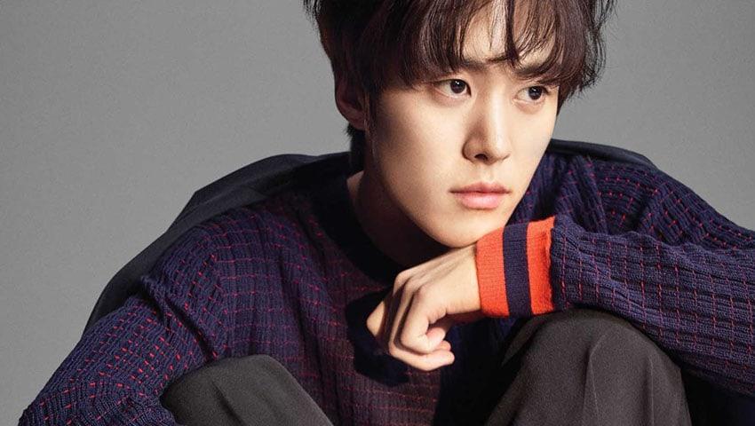 Gong Myung recibe oferta para protagonizar nuevo drama de crimen de KBS