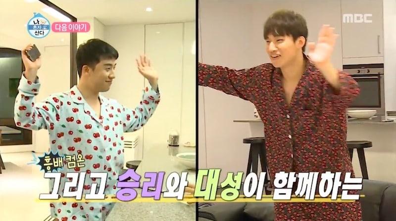 """Los miembros de BIGBANG se divierten en pijamas en adelanto de la aparición de Taeyang en """"I Live Alone"""""""