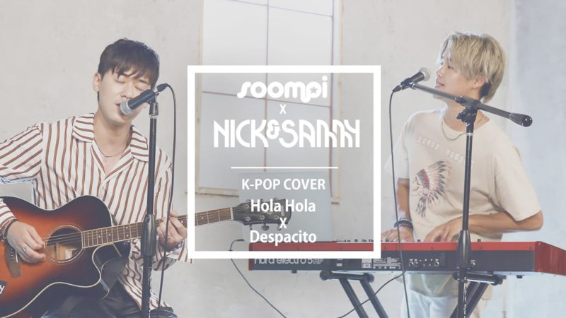 """Exclusiva: Mira a Nick & Sammy realizar suave mezcla de """"Despacito"""" y """"Hola Hola"""" de KARD"""
