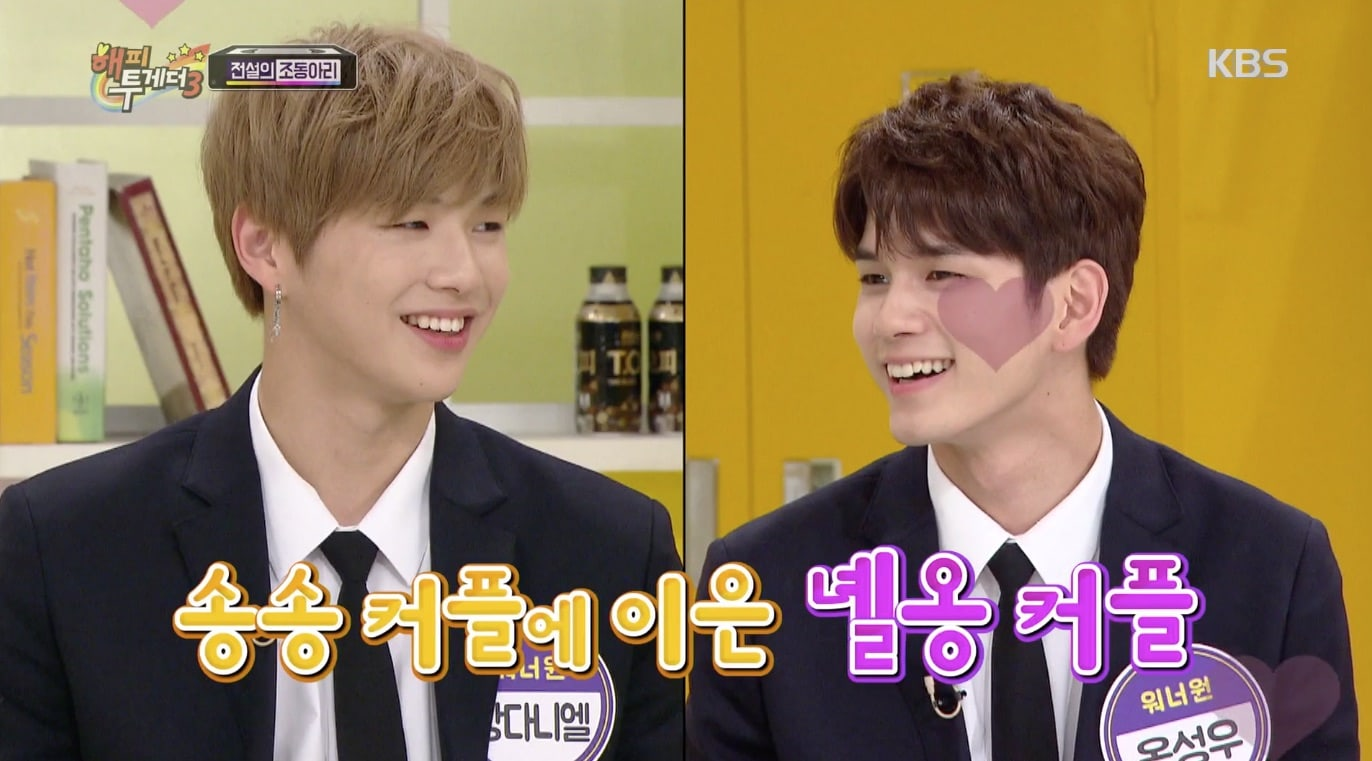 "Kang Daniel y Ong Sung Woo de Wanna One hacen una divertida parodia de escena de ""Descendants Of The Sun"""