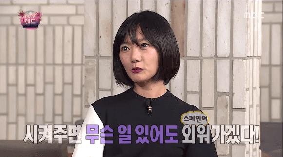 """Bae Doona habla sobre su experiencia de audición en Hollywood en """"Infinite Challenge"""""""